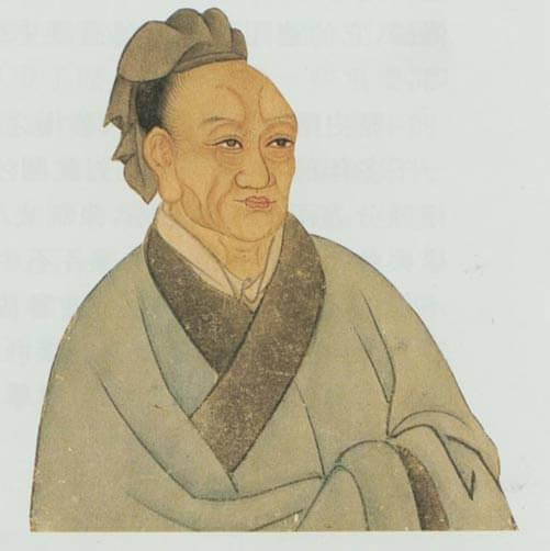 Painted portrait of historian Sima Qian, (Public Domain)